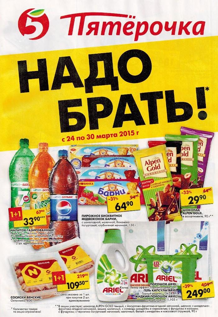 Fix price / фикс прайс / покупки октябрь 2016