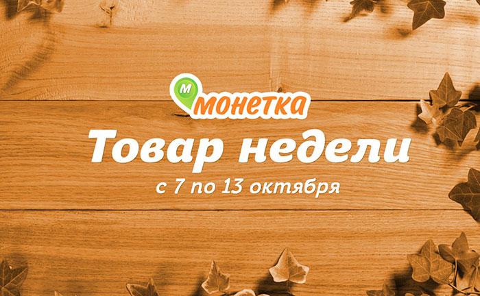 считается средством, вакансии в магазин монетка в новосибирске автобус, поезд