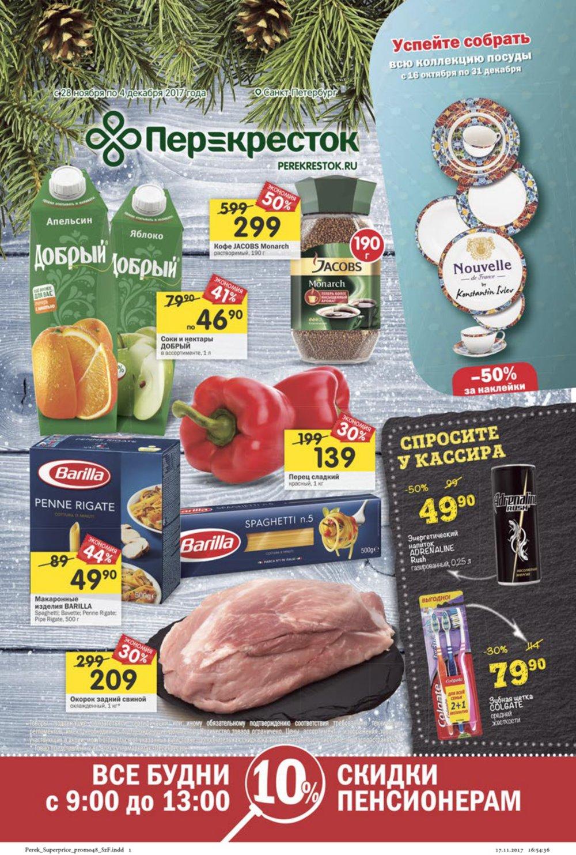 Монетка  магазин продуктов и хозяйственных товаров в