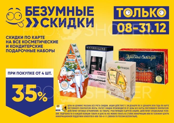 konditerskiy-magazin-v-himkah-kupit-buket-tsvetov-iz-roz-minsk