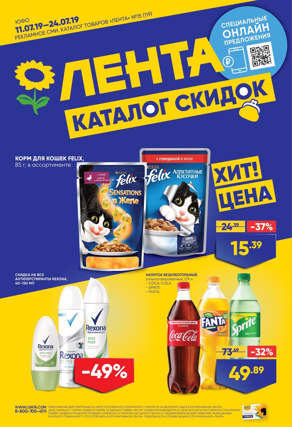 Лента пятигорск скидки купить канцтовары оптом дешево от производителя в москве