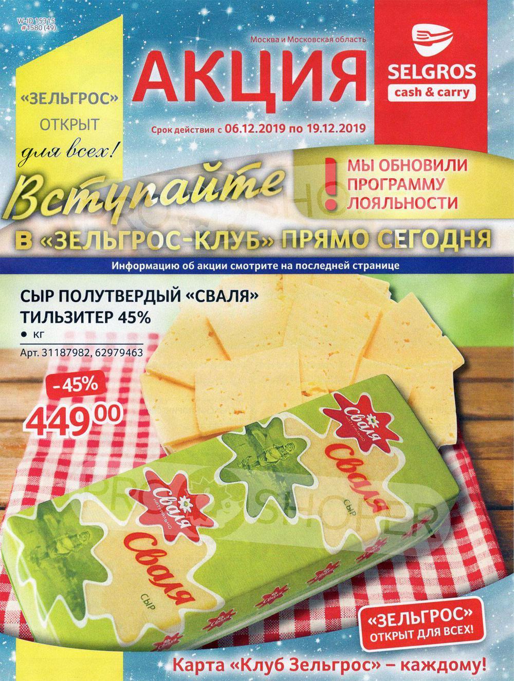 Клубы на сегодня в москве каталог вакансии в ночных клубах челябинска