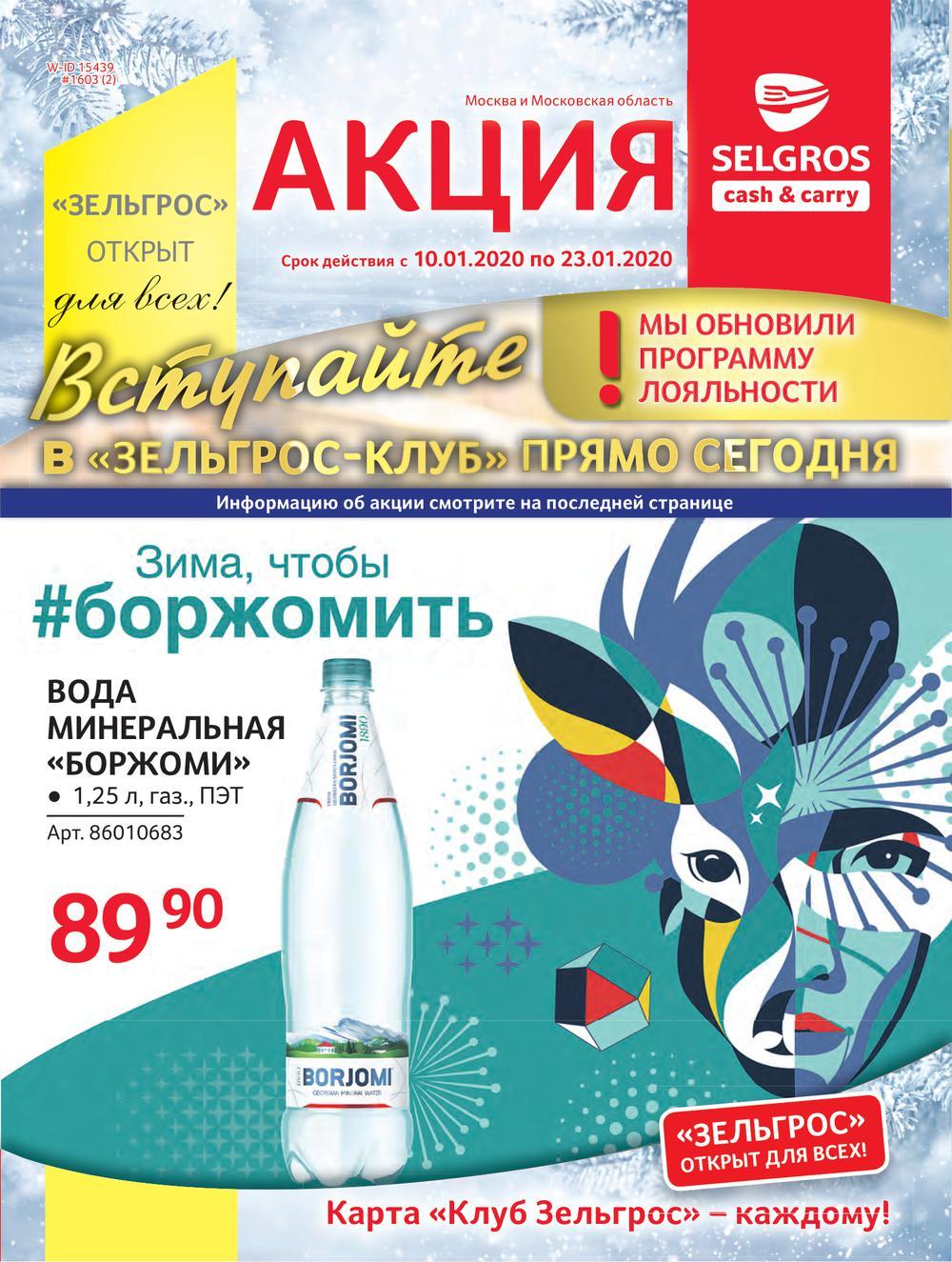 Клубы на сегодня в москве каталог кем можно работать ночном клубе