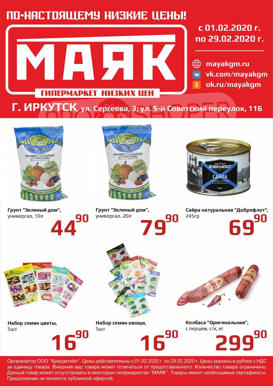 Silkworm Магазин Низких Цен Официальный Сайт Каталог