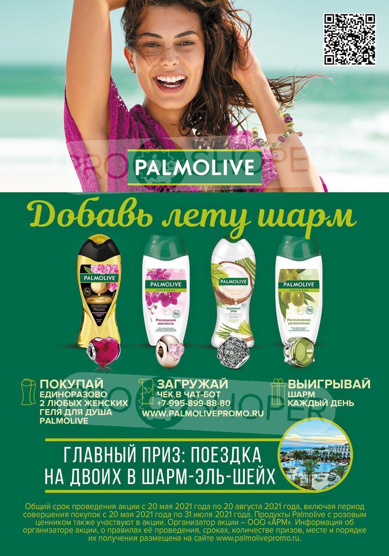 парфюм лидер федоровский каталог