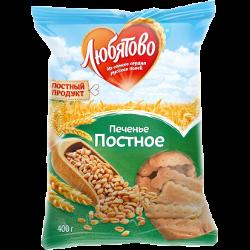 Печенье постное, Любятово
