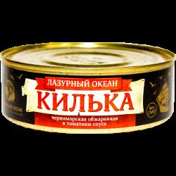 Килька черноморская, в томатном соусе, Лазурный берег