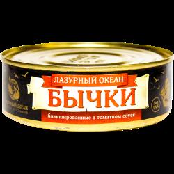 Бычки в томатном соусе, Лазурный берег