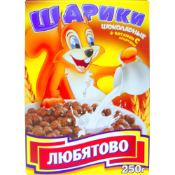 Шарики Шоколадные, Любятово