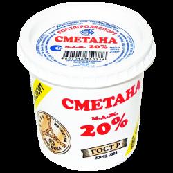 Сметана, 20%, РостАгроЭкспорт