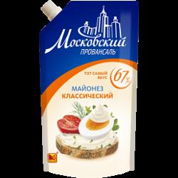 Майонез провансаль, классический, Московский, 67%