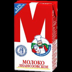 Молоко М стерилизованное 3,2%