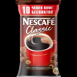 Кофе Nescafe Classic, натуральный, растворимый