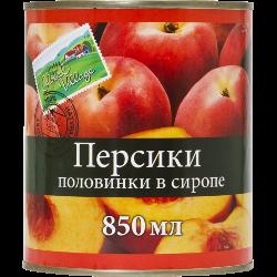 Персики, половинки в сиропе, Global village