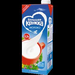 Молоко Большая кружка, ультрапастеризованное, 3,2%