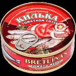 Килька в томатном соусе, Вкусные консервы