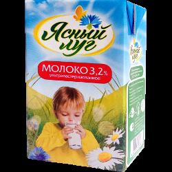 Молоко Ясный луг, 3,2%
