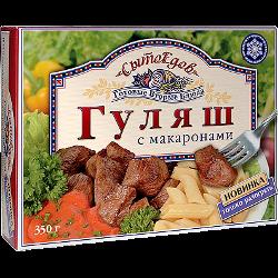 Гуляш с макаронами, Сытоедов