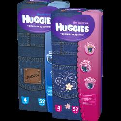 Детские трусики-подгузники, для мальчиков; девочек, Huggies
