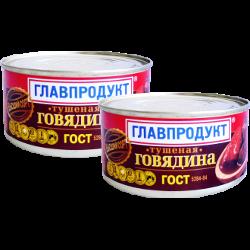 Говядина тушеная ГОСТ, Главпродукт
