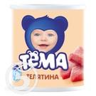 "Пюре ""Тема"" Телятина 100г"