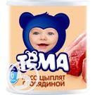 """Пюре """"Тема"""" Цыпленок с говядиной 100г"""
