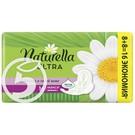 """Прокладки """"Naturella """" Ultra Camomile Maxi с крылышками ароматизированные 16шт"""