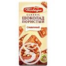 """Шоколад """"Победа Вкуса"""" Classic пористый сливочный 65г"""