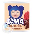 """Пюре """"Тема"""" Говядина-Печень 100г"""