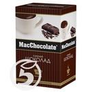 "Какао-напиток ""Macchocolate"" Горячий Шоколад 10пак*20г"