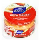 """Икра мойвы """"Балтийский Берег"""" Деликатесная 180г"""