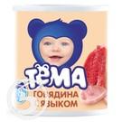 """Пюре """"Тема"""" Говядина с языком 100г"""