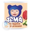 "Пюре ""Тема"" Говядина с кабачками и рисом 100г"