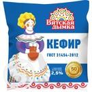 """Кефир """"Гормолзавод"""" 2.5% 0.5л"""