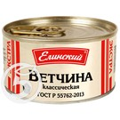 """Ветчина """"Елинский"""" Гост 325г"""