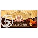 """Шоколад """"Бабаевский"""" с апельсином и миндалем 100г"""