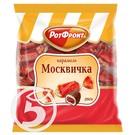 "Карамель ""Рот Фронт"" Москвичка 250г"