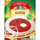 "Суп ""Суперсуп"" Борщ 70г"