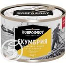 """Скумбрия """"Доброфлот"""" дальневосточная натуральная с добавлением масла №6 245г"""
