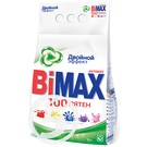 """Стиральный порошок """"Bimax"""" автомат 100 пятен 3кг"""
