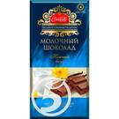 """Шоколад """"Сладко"""" молочный 92г"""