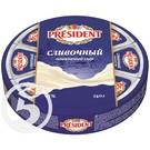 """Сыр """"President"""" плавленый Сливочный 45% 140г"""