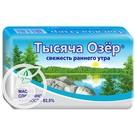 """Масло """"Тысяча Озер"""" сладко-сливочное 82.5% 180г"""