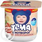"""Биотворог """"Тема"""" Клубника-Банан 4.2% 100г"""