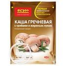 Каша гречневая с грибами и жареным луком 45г