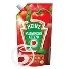 """Кетчуп """"Heinz"""" Итальянский 350г"""