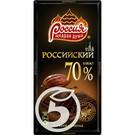 """Шоколад """"Россия-Щедрая Душа"""" Российский 70% какао горький 90г"""