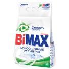 """Стиральный порошок """"Bimax"""" Белоснежные Вершины автомат 3кг"""
