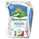 """Молоко """"Лужайкино"""" пастеризованное 2,5% 900мл"""