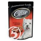 """Корм """"Cesar"""" Говядина и овощи для взрослых собак 100г"""